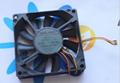 Panoflo NMB FBA08T24H 24V Cooling Fan 8025 80*80*25MM Refurbished Warranty
