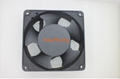 SANJUN SJ1238HA2  Cooling Fan 220V~240V AC 50/60Hz 0.13A axial fan