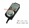 New For NEMICON HP-L01-2Z1 PL3-300 MPG - Electronic Handy Pendant