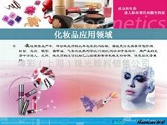 坤彩化妆品级珠光粉