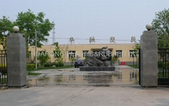 Beijing Huarong Plastic &Rubber Co.,Ltd