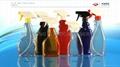 PET Material Trigger Sprayer Bottle