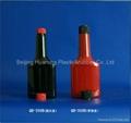 汽车养护用品塑料瓶 5