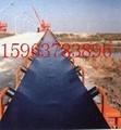 煤矿用带式输送机 1