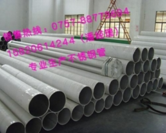专业生产304不锈钢厚壁管
