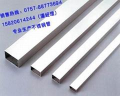 304不锈钢扁管
