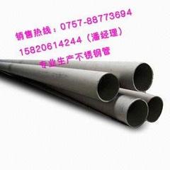 水處理設備用不鏽鋼管流體輸送用不鏽鋼管