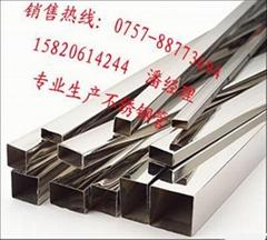 专业生产304不锈钢方管