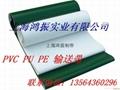 PVC輸送帶檢針機皮帶 5