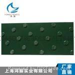 PVC PU工业皮带 1
