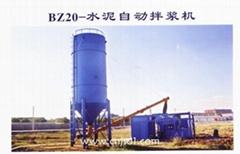 三轴机SMW工法水泥拌浆系统