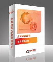 智邦国际售后管理系统