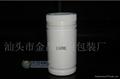 150ml直筒壓旋瓶