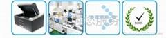 ROHS和鹵素環保檢測儀