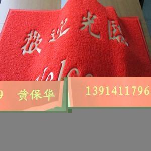 PVC地毯热合机 4