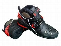 摩托車車靴