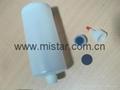 Plastic Bottle for Sauce Gun 1