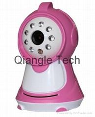 3.5寸LCD婴儿夜视无线监视器