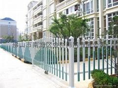 PVC塑鋼護欄