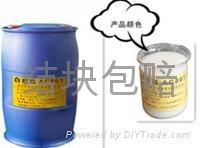 液体复合肥防结块剂