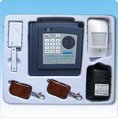 8防区无线防盗报警器