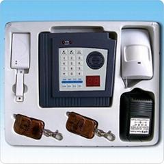 多防區無線防盜報警器