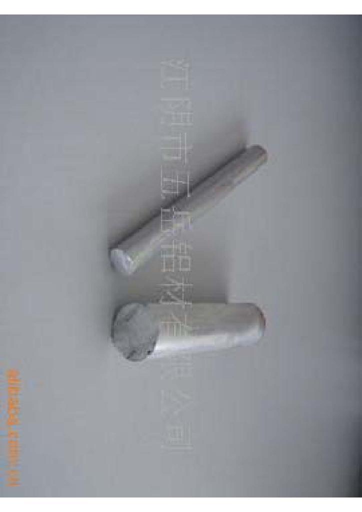 铝棒材 2