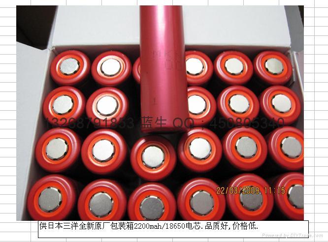 锂电池 1