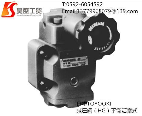 TOYOOKI泵 3