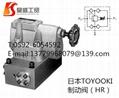 TOYOOKI泵 4