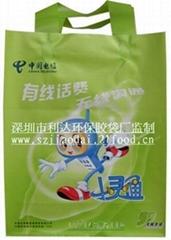 塑料环保胶袋