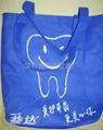 PE Plastic Bags