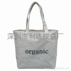 Shopping bags non-woven