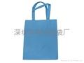 Shopping bags non-woven bags or  woven bag