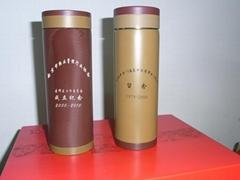 供应南京商务礼品紫砂杯