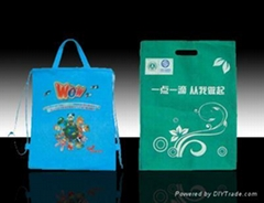 南京专业批发定制广告礼品无纺布带