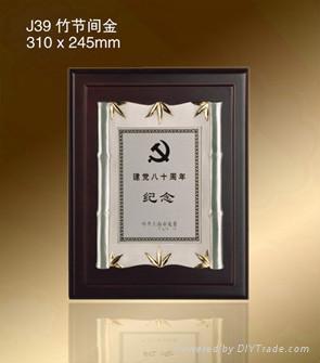 南京獎牌專業定製純錫 1