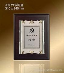 南京獎牌專業定製純錫
