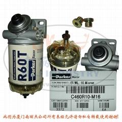C460R10-M16  Fuel Filte