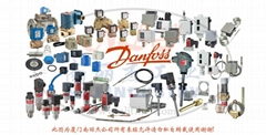 丹佛斯Danfoss压力变送器