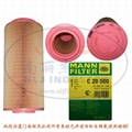 MANN-FILTER   C20500  Air Filter Element