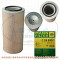 MANN-FILTER  C24650/1 Air Filter Element