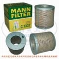 MANN-FILTER   C1337  Air Filter Element