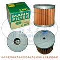 MANN-FILTER   C66/1  Air Filter Element