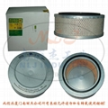 MANN-FILTER  C22115  Air Filter Element