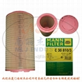 MANN-FILTER C30810/3 Air Filter Element