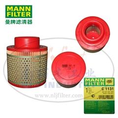 MANN-FILTER(曼牌濾清器)空濾C1131