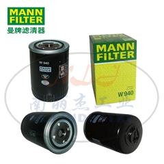 MANN-FILTER(曼牌滤清器)滤芯W940