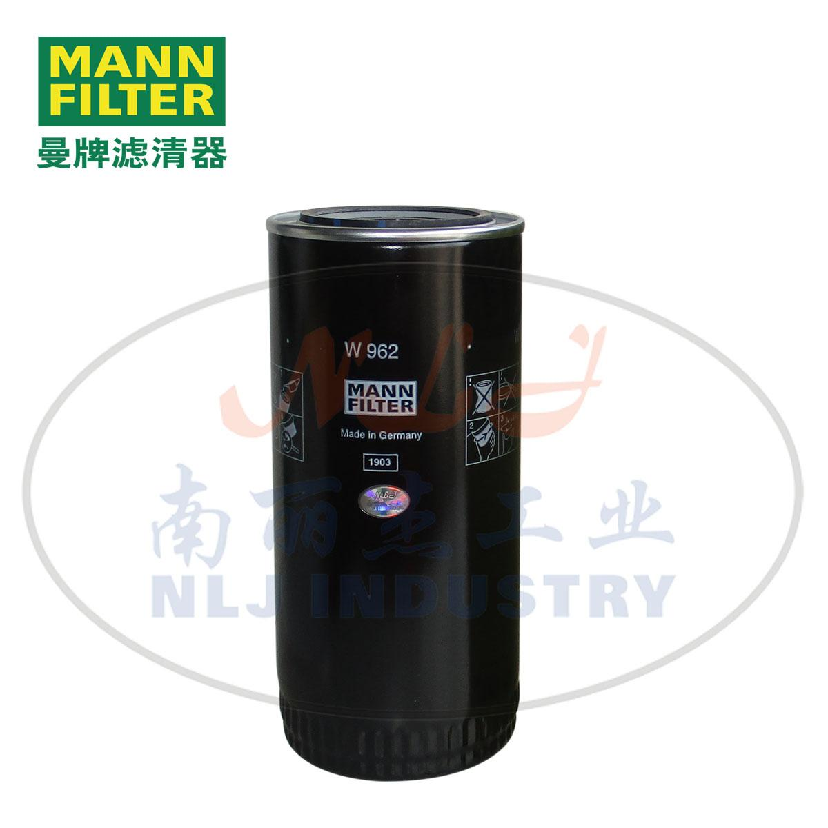 MANN-FILTER(曼牌濾清器)油濾W962 2