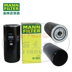 MANN-FILTER(曼牌滤清器)油滤W962